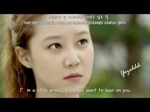 Ulala Session - Love Fiction FMV (It's Okay,That's Love OST)[ENGSUB + Romanization + Hangul]