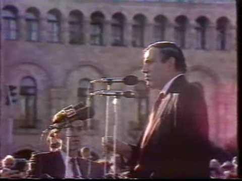EREVAN 28.05.1991 Речь президента. Л. Тер-Петросяна.