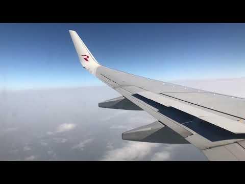 Авиаперелет из Санкт-Петербурга в Симферополь с авиакомпанией Россия. Авиакомпания Россия.