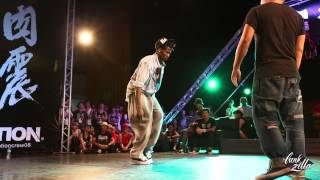 All Age Side Final 7 to Smoke | 20130817 FUNKZILLA GAME FINAL