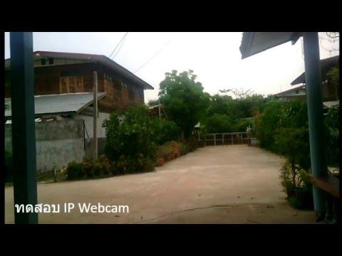 Testing IP Webcam