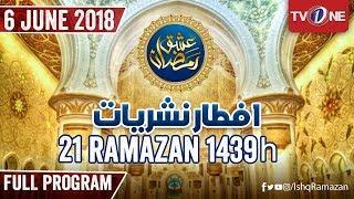 Ishq Ramazan | 21st Iftar | Full Program | TV One 2018