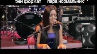 """Пара Нормальных & оркестр """"ArsNova"""" -Happy End-  TV show on М1"""