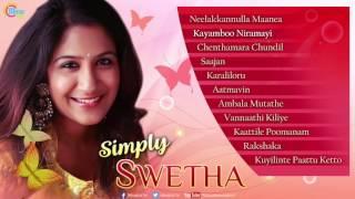 Simply Shweta   Swetha Mohan Malayalam Hits Nonstop Playlist