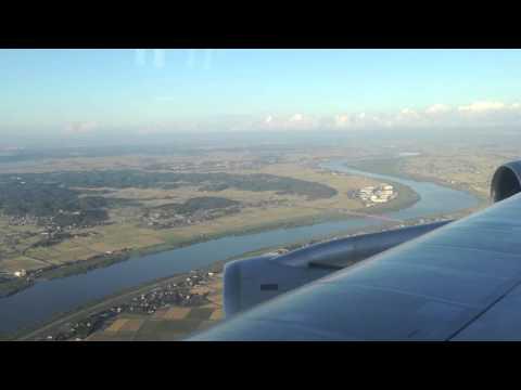 Flying - Landing Into Tokyo