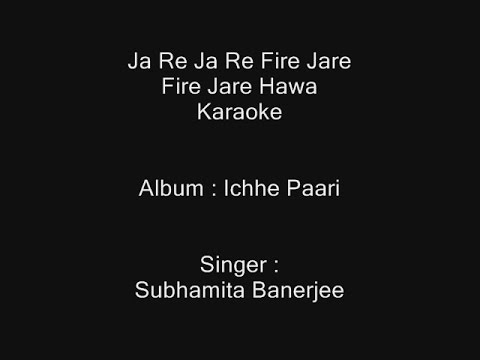 Ja Re Ja Re Fire Jare Hawa - Karaoke - Subhamita Banerjee