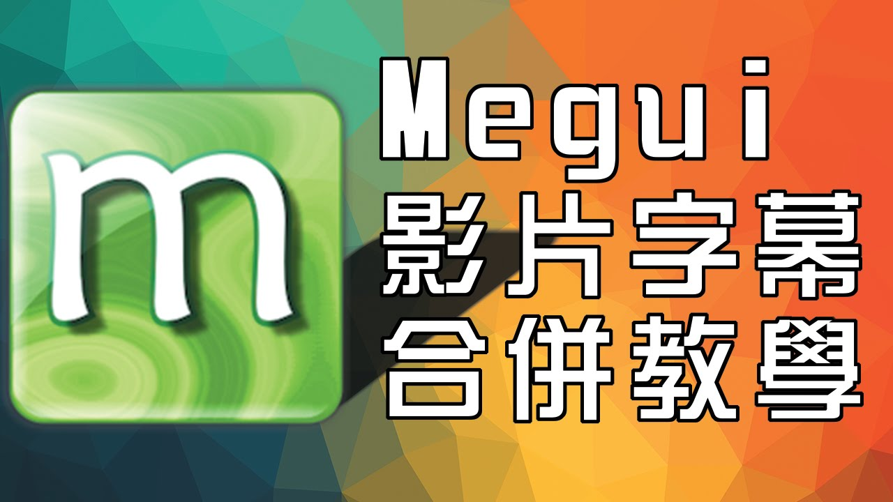 How to MeGUI Best Encoding x264 & AAC Audio settings Eeasily