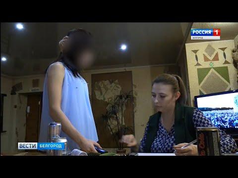 """Администратор белгородской сауны предлагала клиентам """"ночных бабочек"""""""