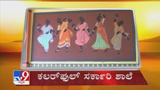 TV9 Kannada Headlines @ 7.30AM (25-02-2021)
