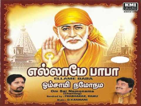 sai ram sai ram saranam sairam song free download