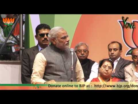 Shri Narendra Modi speech during BJP National Council Meeting at Talkatora Stadium, New Delhi