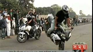 BD Ghost Riderz Bike Stunt