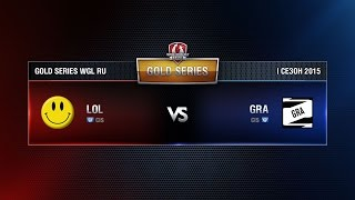 GRA vs LOL Week 5 Match 4 WGL RU Season I 2015-2016. Gold Series Group  Round