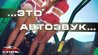 Жаркий Воронеж AMT 2019 #двигайся_с_музыкой
