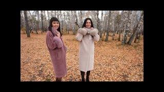 Смотрим стильные, теплые и практичные пальто на зиму из шерсти альпаки