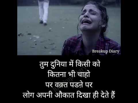 Love Shayari, Best Love Sms, True Love Shayari 2018