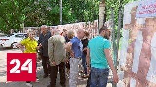 """Знаменитый парк """"Дубки"""" уничтожают варварскими методами благоустройства - Россия 24"""