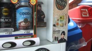 真木よう子 #TULLYSCOFFEE #東中野 広告まとめブログはこちら「東京広告...