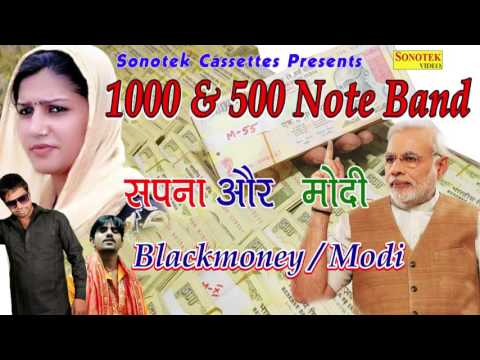 Black Money | Raj Mawar | Jai Ho Modi Sarkar Dhamaka | 1000 500 Ka Note Band | Haryanvi Video Songs