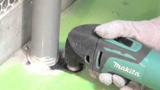 Makita Oscillating Multi-Tool