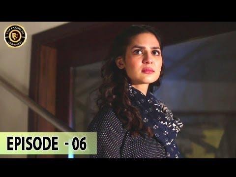 Woh Mera Dil Tha Episode 6 - Sami Khan - Madiha Imam - Top Pakistani Drama