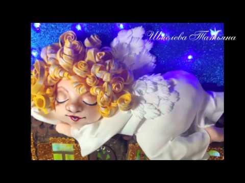 """Презентация МК """"Спящий ангел""""из YouTube · С высокой четкостью · Длительность: 1 мин57 с  · Просмотров: 494 · отправлено: 21/04/2016 · кем отправлено: 1000 кукол. Шмелева Татьяна"""