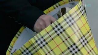 видео пакет бумажный с логотипом