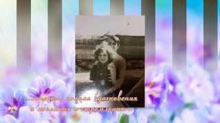 Поздравление родителям на годовщину свадьбы  Жемчужная свадьба  Слайд шоу