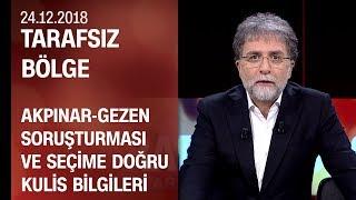 Akpınar-Gezen soruşturması ve seçime doğru kulis bilgileri - Tarafsız Bölge 24.12.2018 Pazartesi
