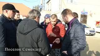 Объезд С.Дадаева и начальника Управления ЖКХ Г.Х.Гусейнова по проблемным частям г. Махачкалы