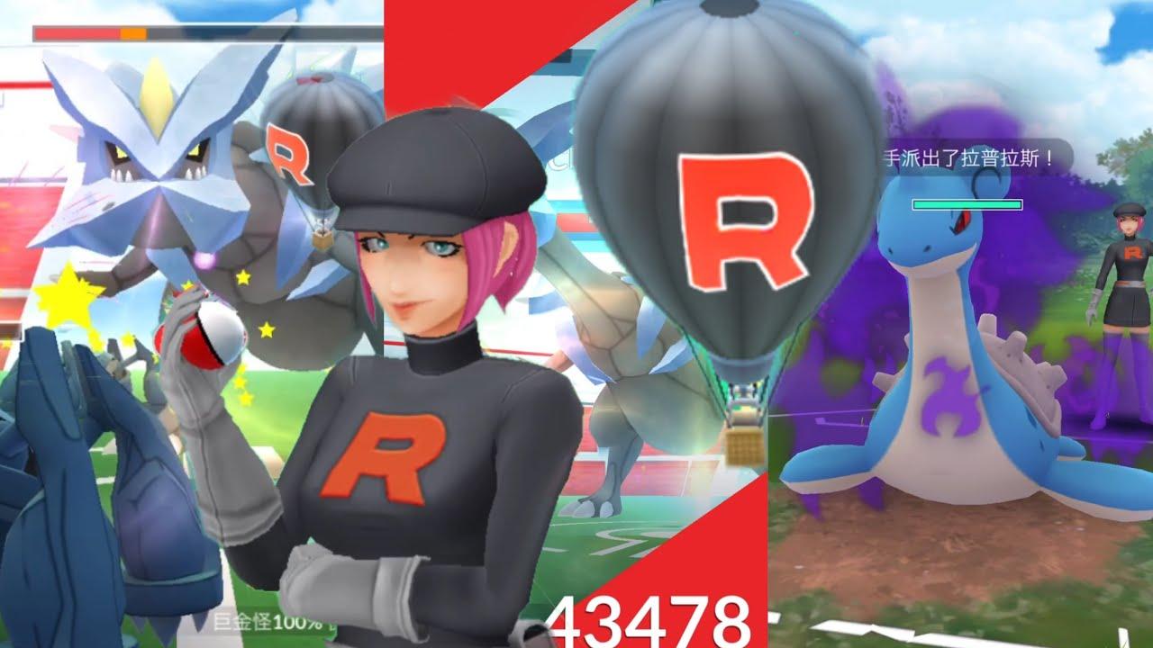 《Pokemon Go》火箭隊熱氣球飛走了?!第1球就抓到酋雷姆!Team GO Rocket Balloon  </p>     </div><!-- end .entry-content -->    </article><!-- end post -22300 -->  <nav class=