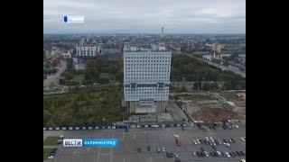 Калининградский Дом Советов окончательно переходит в частные руки
