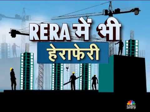 RERA के बावजूद बिल्डर्स की मनमानी | Consumer Adda | CNBC Awaaz