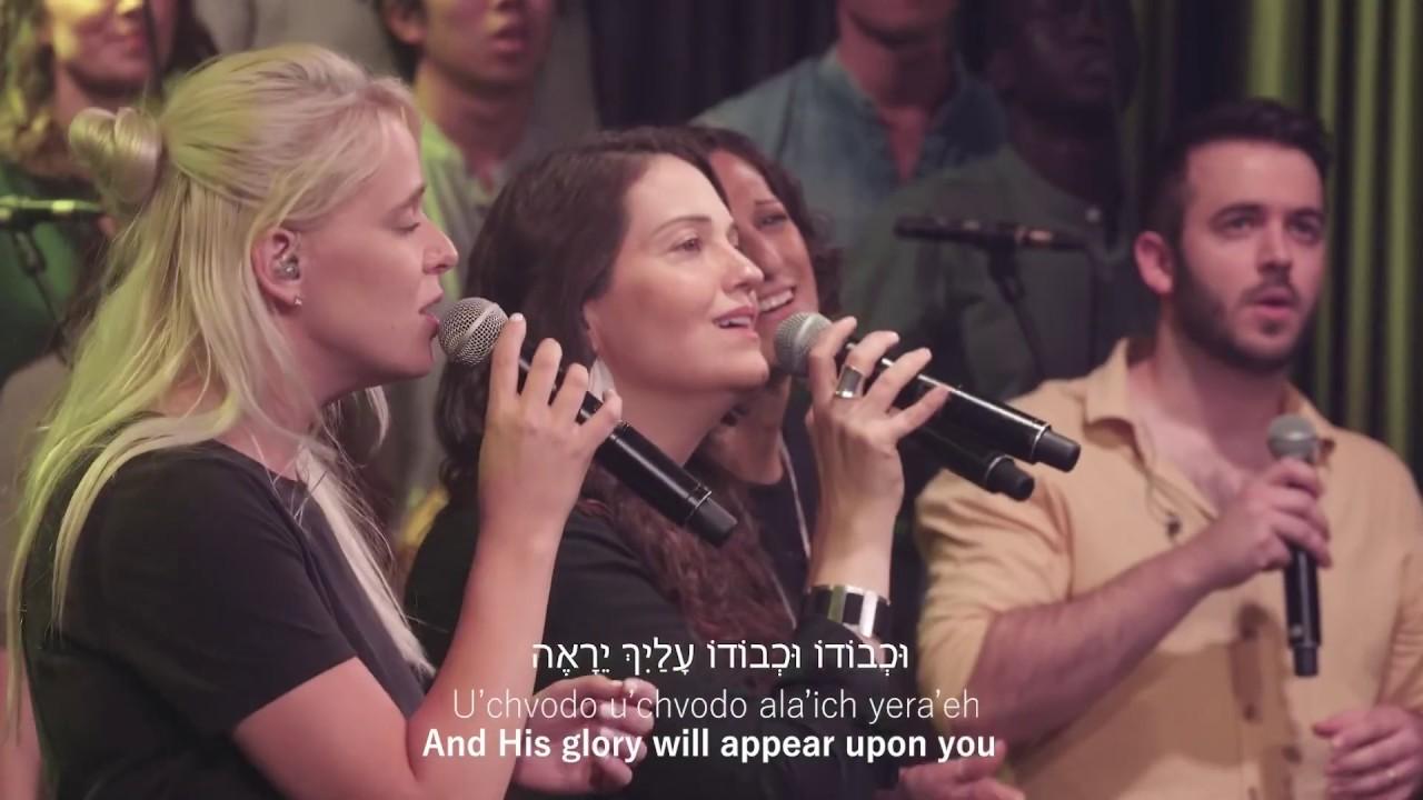 Praises Of Israel || Kumi Ori (Arise Shine)
