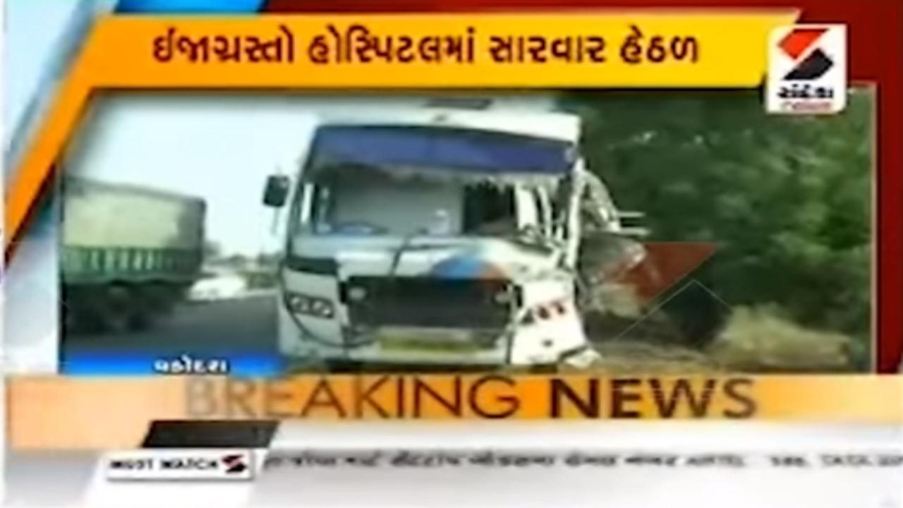 Two Luxury Bus Accident On NH-8 Vadodara, 3 Death 10 Injured ॥ Sandesh News