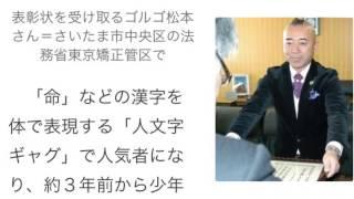 """今がチャンス! 先手必勝の新職業""""スマホYouTuber""""! ⇒ http://lastlanp.j..."""