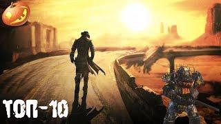 Fallout 4 Топ-10 модов на броню