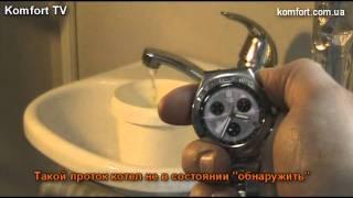 Если не работает котел(Видеоролик посвящен наиболее распространенным проблемам в работе отопительного оборудования., 2011-10-27T13:22:56.000Z)