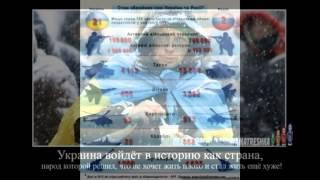 Война Украина 2015 год