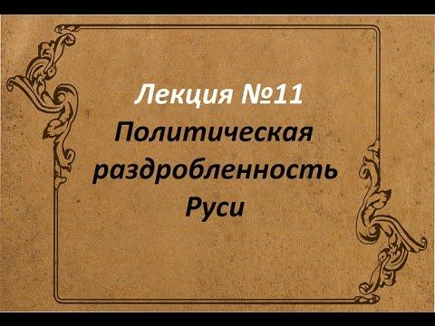 Малая Русь — Википедия