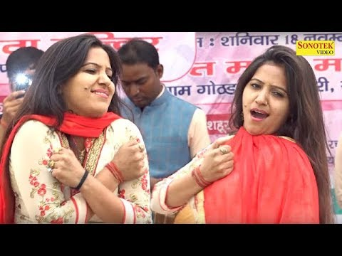 New Haryanvi Dance 2017   Latest Haryanvi Stage Dance   Rachna Tiwari   Theke Aali Gali