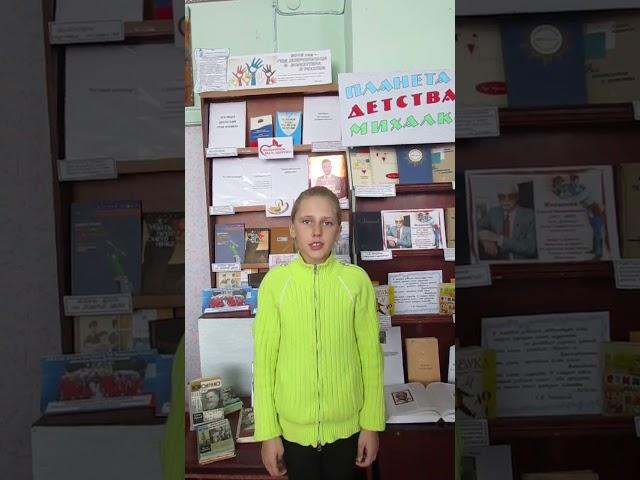 Изображение предпросмотра прочтения – ОксанаАлонова читает произведение «Мужество» А.А.Ахматовой