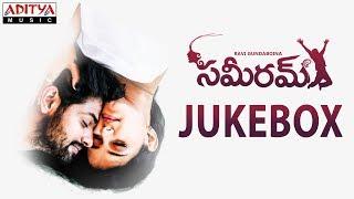 Sameeram Jukebox | Lyricals | Teaser
