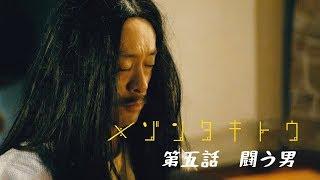 記事はこちら→https://www.webuomo.jp/special/38829/ UOMO発・夜の連続...