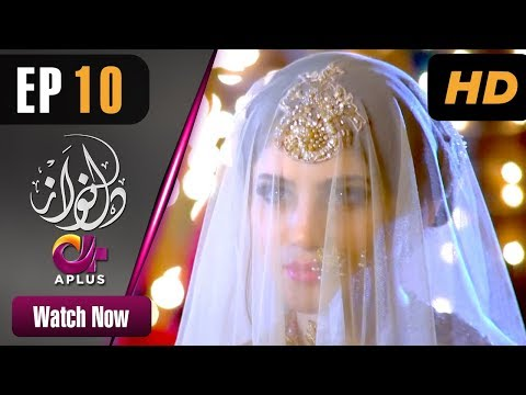 Dil Nawaz - Episode 10  - APlus ᴴᴰ Dramas