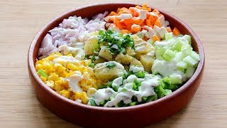 Weight Loss Salad Recipe For Lunch - Diet Plan To Lose Weight Fast -Indian Veg Meal | Skinny Recipes