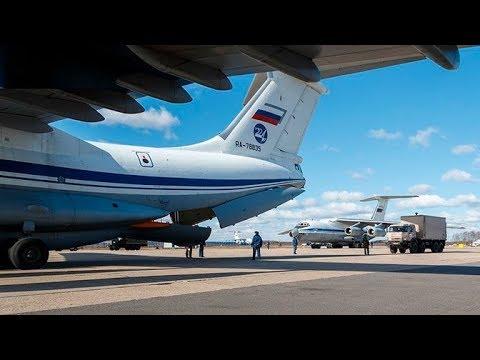 Россия приступила к оказанию помощи Италии в борьбе с коронавирусом