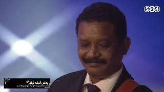 تعاين لي جديد الملك جمال فرفور عيد الاضحي 2018 رابط التحميل اسفل الفديو