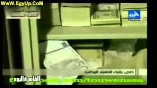 5aznat Zen El 3abedin EgyUp CoM Video