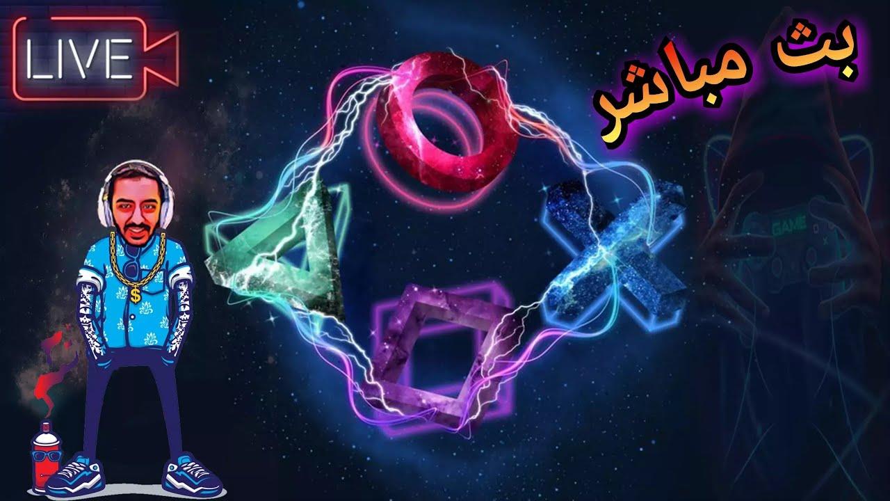 البطولة العربية لكود موبايل